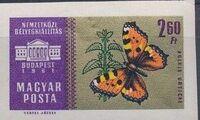 Hungary 1961 International Stamp Exhibition - Budapest o
