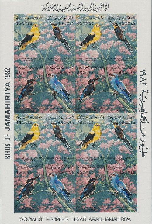 Libya 1982 Birds Sf