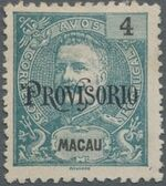 "Macao 1902 Carlos I of Portugal Surcharged in Black ""PROVISORIO"" b"