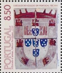 Portugal 1981 500th Anniversary of Tiles in Portugal (3rd Issue) a