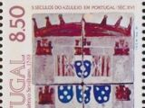 Portugal 1981 500th Anniversary of Tiles in Portugal (3rd Issue)