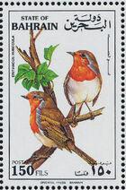 Bahrain 1992 Migratory Birds to Bahrain m