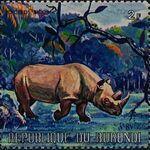 Burundi 1971 Animals g