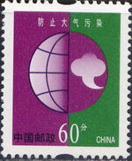 China (People's Republic) 2002 Environmental Protection d