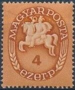 Hungary 1946 Post Rider - Definitives a