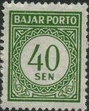 Indonesia 1953 Postage Due Stamps b