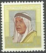 Kuwait 1964 Definitives - Shaikh Abdullah f