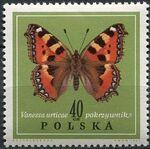 Poland 1967 Butterflies c