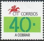 Portugal 1995 Postage Due Stamps d