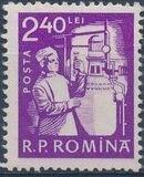 Romania 1960 Professions s