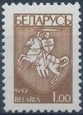 Belarus 1993 Coat of Arms of Republic Belarus (2nd Group) a