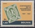 Bolivia 1968 Centenary of Bolivian Postage Stamps d