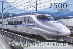 Burundi 2012 Speed Trains of China n
