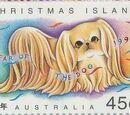 Christmas Island 1994 Year of the Dog