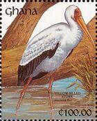Ghana 1991 The Birds of Ghana zc