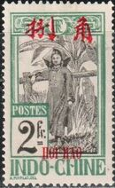 Hoi-Hao 1908 Indo-China Stamps of 1907 Surcharged HOI HAO and Chinese Characters o