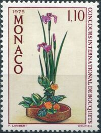 Monaco 1974 International Flower Show - Monte Carlo b