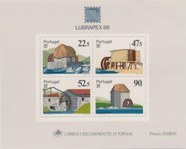 Portugal 1986 LUBRAPEX - Watermills SSa
