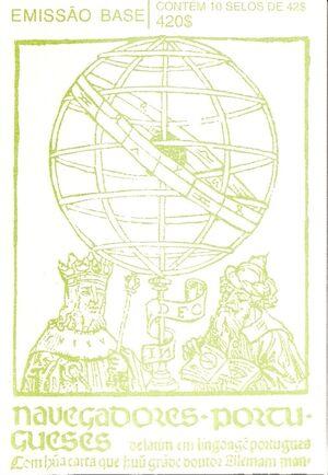 Portugal 1993 Portuguese navigators (4th Issue) Ba