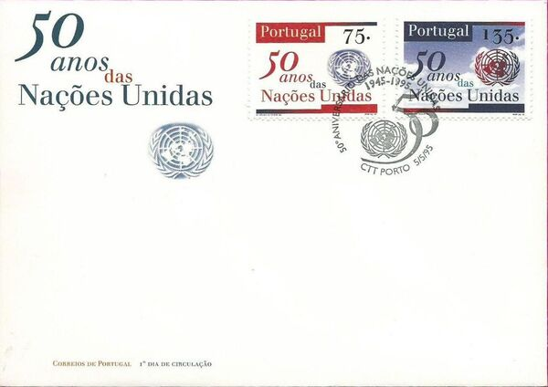 Portugal 1995 50th Anniversary of the United Nations FDCA