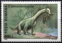 Romania 1994 Dinosaurs e