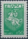 Belarus 1992 Coat of Arms of Republic Belarus (1st Group) c