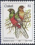 Ciskei 1981 Definitive - Birds p