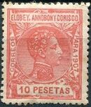 Elobey, Annobon and Corisco 1907 King Alfonso XIII p