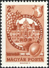 Hungary 1968 600th Anniversary of the Kecskemet City a