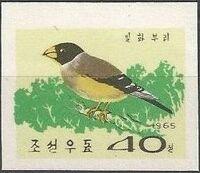 Korea (North) 1965 Korean Birds j