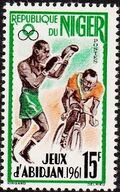 Niger 1962 Abidjan Games a