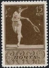 Soviet Union (USSR) 1938 Sports c