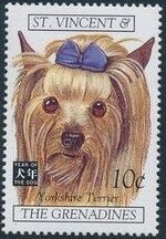 St Vincent and the Grenadines 1994 Chinese New Year - Year of the Dog a