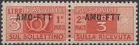 Trieste-Zone A 1951 Parcel Post Stamps of Italy 1946-54 Overprint b