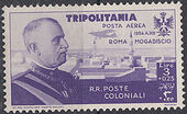 Tripolitania 1934 65th Birthday of King Victor Emmanuel III and Flight Rome to Mogadiscio g