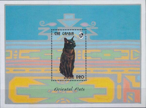 Gambia 1993 Oriental Cats SSb