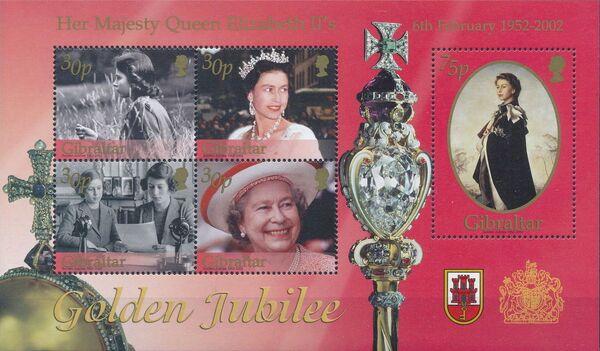 Gibraltar 2002 H.M. Queen Elizabeth II Golden Jubilee k