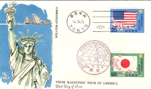 Japan 1975 Visit of Emperor Hirohito and Empress Nagako to the United States FDCb
