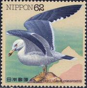 Japan 1991 Waterside Birds (2nd Issue) a