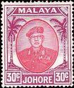Malaya-Johore 1955 Definitives - Sultan Ibrahim (New value) a