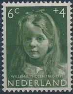 Netherlands 1957 Child Welfare Surtax - Girls' Portraits b