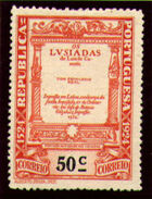 Portugal 1924 400th Birth Anniversary of Camões p