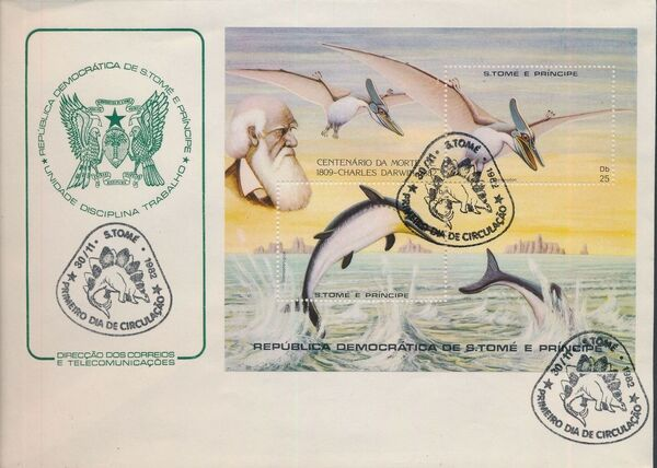 St Thomas and Prince 1982 Dinosaurs FDCb