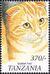 Tanzania 1999 Cats of the World f