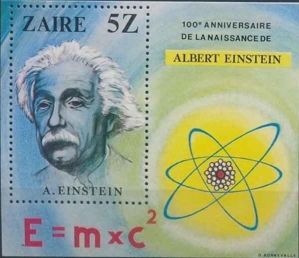 Zaire 1980 100th Anniversary of the Birth of Albert Einstein g