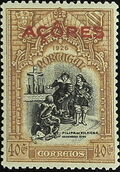Azores 1926 1st Independence Issue Overprinted j