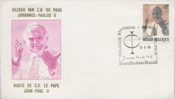 Belgium 1985 Visit of Pope John Paul II FDCf