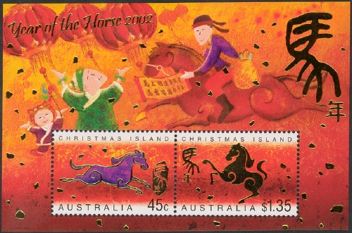Christmas Island 2002 Year of the Horse p