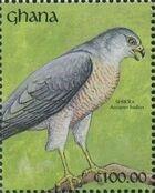 Ghana 1991 The Birds of Ghana zg