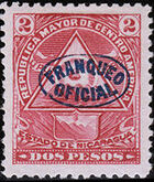 Nicaragua 1898 Official Stamps Overprinted in Blue j
